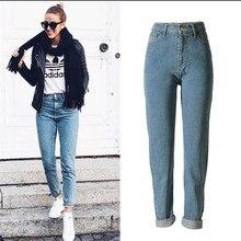 2017 Новый Женщины Моды Высокая Талия Джинсы улица ветер свободные брюки большой размер Дамы Хлопок Повседневная Джинсовые Брюки