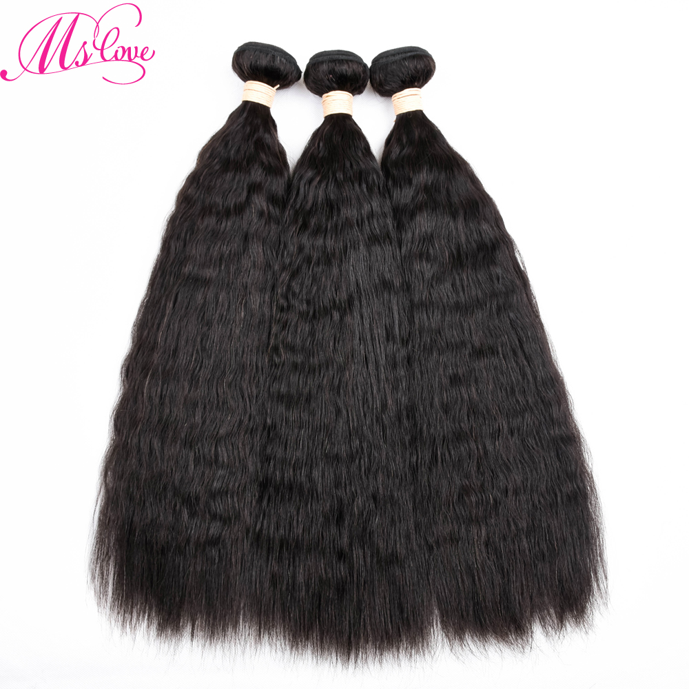 Mslove Kinky Straight Hair Bundles Human Hair Indian Hair Weave Bundles Non Remy Hair Extension Natural Color Double Weft