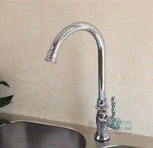 Высокое качество одной воды кухонный кран кран