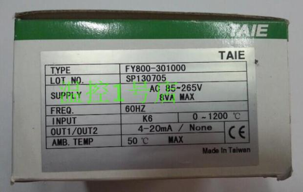 TAIE thermostat FY800 temperature control table FY800-301000 taie thermostat fy800 temperature control table fy800 201000
