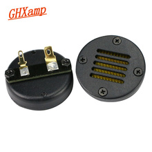 GHXAMP 40mm AMT Tweeter Portable Speaker Unit 8Ohm 15 30W Neodymium Electromagnetic Diaphragm Treble Loudspeaker 2pcs