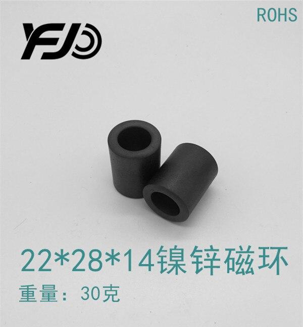 10 шт. внешний диаметр 22*28*14 мягкий феррит Высокий частотный фильтр в никель-Цинк анти-помех магнитное кольцо