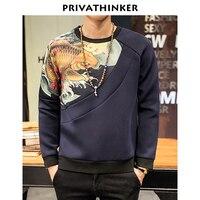 Privathinker New Spacewadding Fiber 3D Hoodies Men Koi Fish Print Sweatshirt Male Chinese Traditional Cloths Harajuku 5XL
