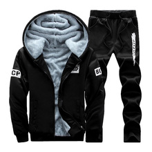 Sportswear Mens Set Winter Casual Tracksuit Men Hoodies Sets Brand 2 PCS Warm Thick Sweatshirt+Pants Male