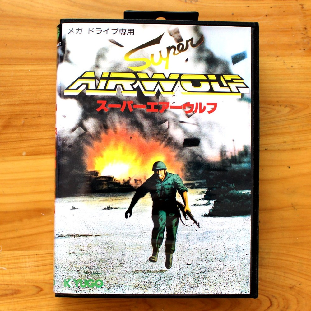 Super Airwolf 16 Bit SEGA MD Game Card With Retail Box For Sega Mega Drive For Genesis ...