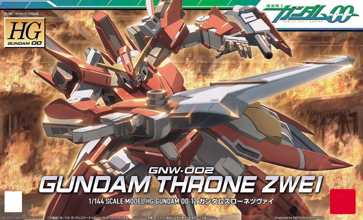 Original Gundam Model HG 1/144 GNW-002  THRONE ZWEI GUNDAM Unchained Mobile Suit Kids Toys