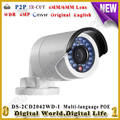 DS-2CD2042WD-I mini HIK 4MP cctv ip camera poe waterproof IP66 surveillance security camera 1080P WDR 120dB for outdoor