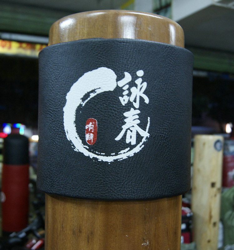 2 large and 1 small Wing Chun Ip Man Wooden Dummy Head Protect Pads 2 PCS 3 PCS