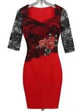 Vintage Floral Lace Party Dress