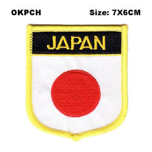 Japan Shield Shape Iron-on Flag Patch Embroidered Saw on Badges Patches for Clothing(China)