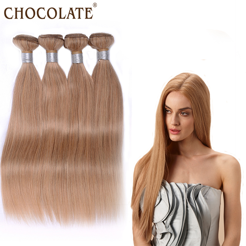 Chocolate Weave Hair Prices Human Hair Extensions