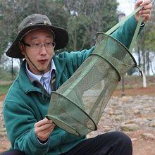 43*25cm Portable Folding Nylon Fish Casting Net Bow Net Fishpot Fishing Cage Tackle Tool