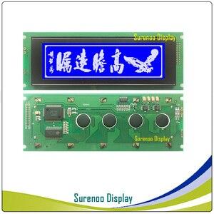 Image 3 - 24064 240*64 Grafik Matris LCD modül ekran Ekran build in T6963C Denetleyici Sarı Yeşil Arka Aydınlatmalı Mavi