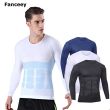 Fitness T shirt Men Compression shirts long sleeve Tight tee shirts Quick Dry Workout Clothes Men's Base Layer Shirt