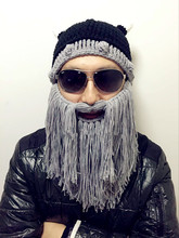 Men's Head Beard Beanie Horn Hat Handmade Winter Warm Birthday Cool Gift Funny Gag Party Halloween Cap