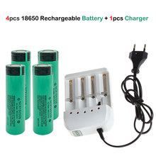 4pcs MJKAA 18650 Battery 3.7 V 3400 MAH Lithium Ion Rechargeable Batery+1pcs Intelligent Charger