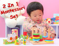 2 In 1 Montessori Set Baby Toys Education 3D Animal Puzzle-Block Wisdom Plate/Farm Animal Six Pictrue Puzzle Wooden Toys Gift