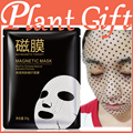 10pcs Hydrating Moisture Oil Control Pores Bioaqua Skin Care Treatment Brightens Magnetic Korean Face Mask Patch Patch Cleansing