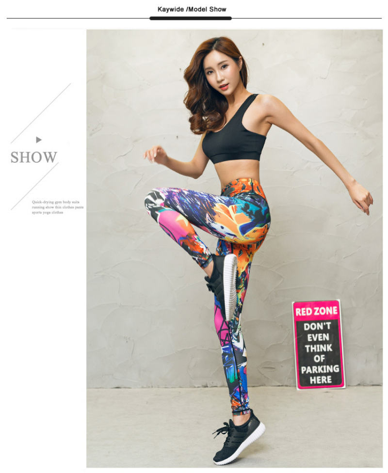 Looking for comfortable and modern leggings? Try our Sporting Activewear GraffitiLeggings and find out why there are so special.