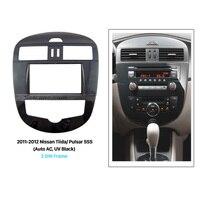 Seicane UV Black 2 Din refitting Dash Panel Car Radio Fascia for 2011 2012 Nissan Tiida Pulsar SSS with Auto AC CD stereo Frame