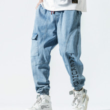 Spring 2019 new mens stretch cotton jeans slacks baggy fit multi-pocket denim pants fashion brand clothing