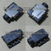 Free shipping For Lenovo B40 B50 30 B50 45 B50 70 two in one audio interface
