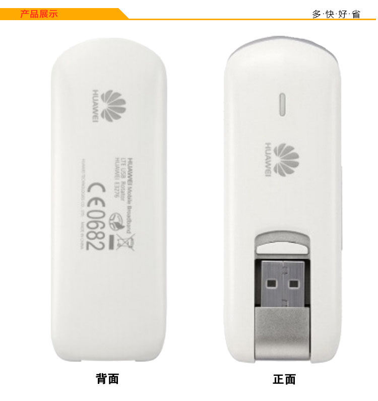 Lot of 5pcs huawei E3276S-861 e3276+hisi license Agent CAT4 150MBPS (TDD B38+B39+B40 FDD B7) support connect tems testing аксессуары для телефонов ems dhl w995a tems tems ti13 page 1