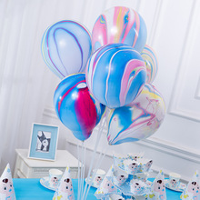 hot deal buy 10pcs wedding decoration agate marble balloons  colorful latex air ballons for baby shower birthday party decoration