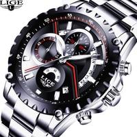 2017 New Fashion LIGE Mens Watch Men Full Steel Business Watch Date Chronograph Quartz Watch Male
