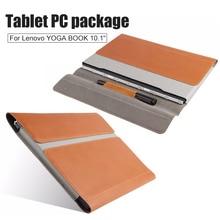 Nuevo Diseño de Alta Calidad Caso de la Cubierta para lenovo yoga libro 10.1 2016 tablet cubierta protectora de la Pu + Stylus