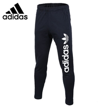 Original New Arrival 2017 Adidas LIGHT PANTS Men's Pants  Sportswear