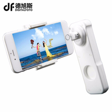 SIGHT2 smartphone Handheld Stabilizer 2 axis Gimbal steadicam with Bluetooth for Gopro SJCAM YI Samsung Iphone