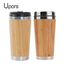 UPORS 450ML Natural Bamboo Travel Mug with Lid Stainless Steel Coffee Cup Tumbler Bottles Beer Coffee Mug Tea Cup