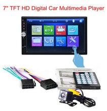 7 дюймов автомобиля мультимедийный плеер 7012B Bluetooth TFT Экран Автомобиля аудио Стерео Mp5-плеер 12 В Авто 2-Din + вид Сзади камера