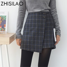Skirts Waist ZHISILAO Slim