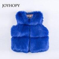Joyhopy 2017赤ちゃん女の子ベストトップス秋冬コートエレガントな女の子ベストキッズタンフェイクファーウール子供の上