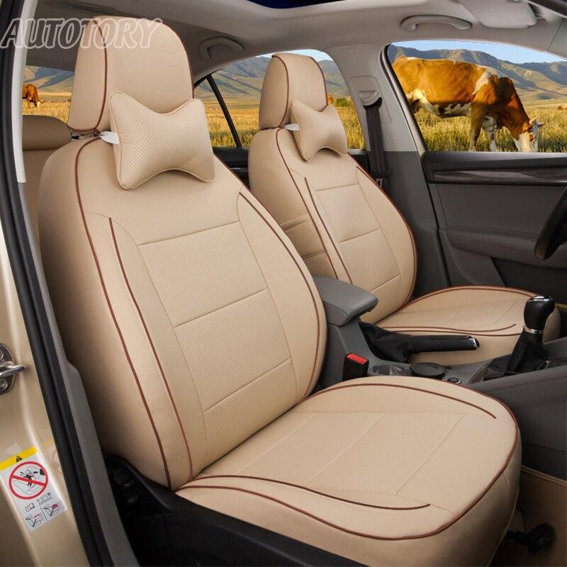 Autotory Натуральная кожа автомобилей сиденья для Toyota Sienna LE чехлы сидений автомобиля подушки все 3 ряда 7 и 8 мест поддерживает 30 шт.