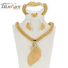 MUKUN Women Jewelry Sets Gold color Fashion Statement Necklace Dubai Bridal Fashion Party Wedding African Beads Accessories(China)