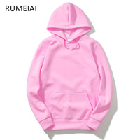RUMEIAI 2018 New Brand Hoodie Streetwear Hip Hop Solid Pink Black Gray Hooded Hoody Mens Hoodies