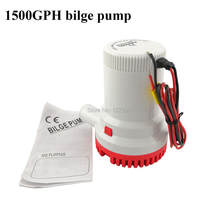 High pressure 1500GPH boat bilge pump 24v bilge pump 24 v dc 12v kayak rule water electric 1500 gph 12 volt accessories marine(China)