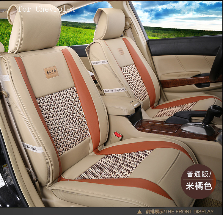 ФОТО OUZHI for Chevrolet Cruze AVEO Sail malibu pu Leather weave Ventilate Front&Rear Complete car seat covers four seasons