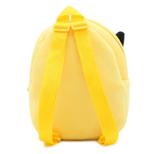 Pokemon Pikachu Mochila Linda (2 Colores)