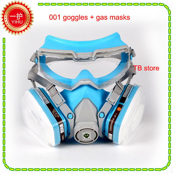 The new 2017 gas mask transformers prevent pesticide chemical paint special comprehensive dustproof protective respirator masks outdoor tactical game transformers essential quality mask breathable and comfortable protective mask safety