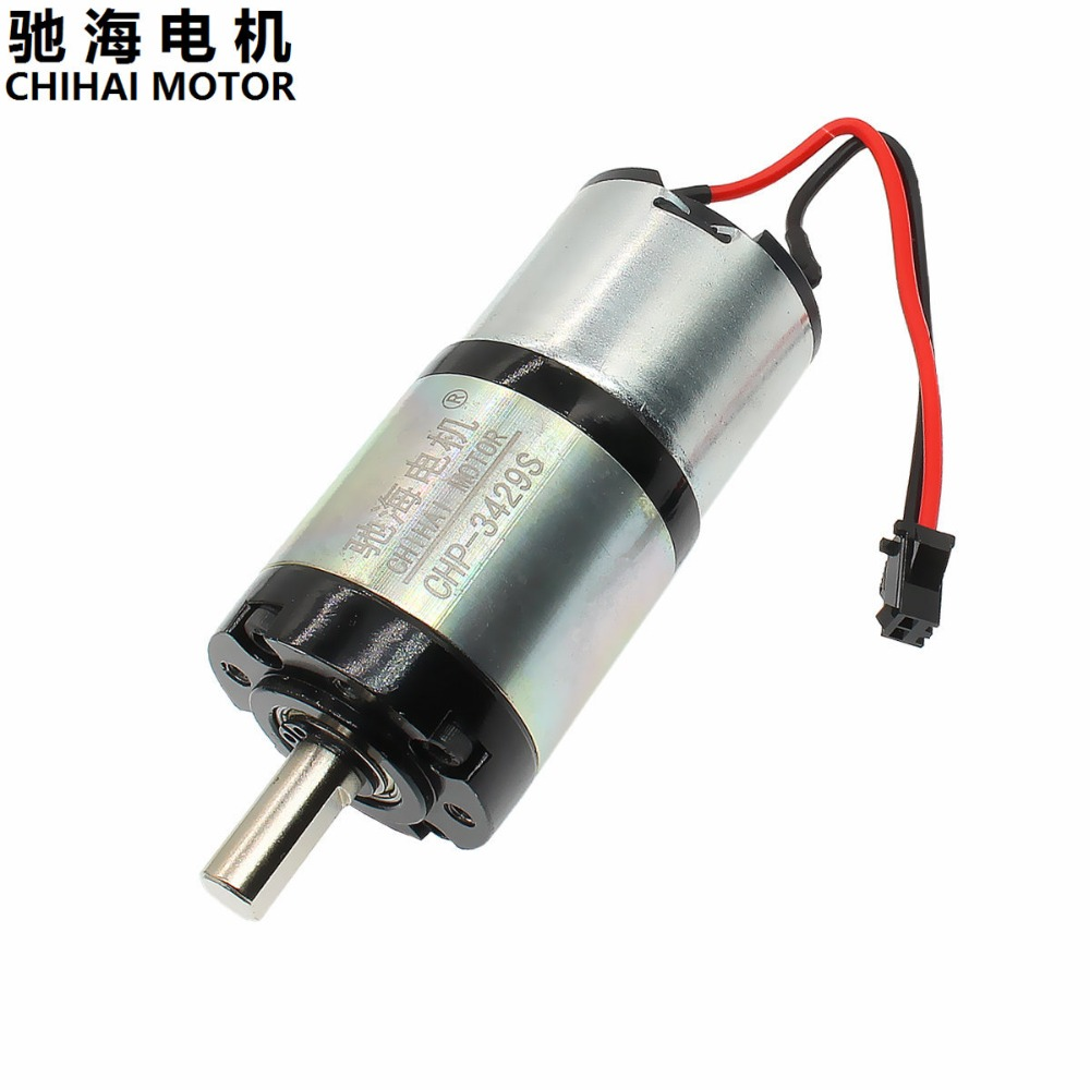 ChiHai Motor CHP-36GP-3429SK DC Planetary Gear Motor 8mm Shaft Diameter DC12.0V 24.0V цены