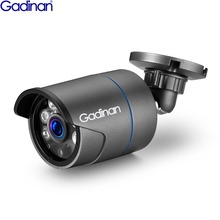 GADINAN H.265 POE IP Camera HEVC 3MP SONY IMX307 2304*1296 25FPS 1080P 960P 720P Onvif P2P IR Cut Outdoor Bullet Security Camera