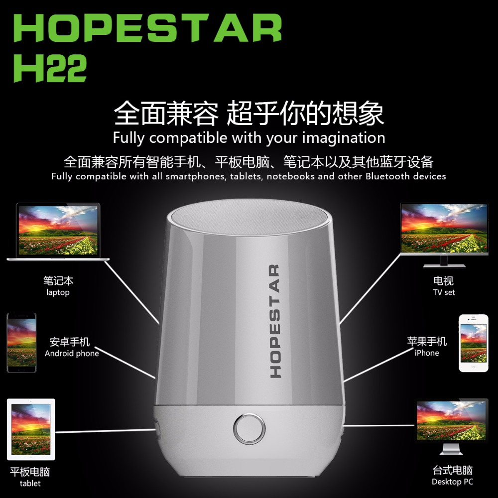 HOPESTAR H22 Mini Bluetooth Speaker Portable Wireless handfree speaker MP3 player Support 3D Stereo Bass Sound Box Lautsprecher in Portable Speakers from Consumer Electronics