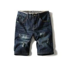 New Summer 2017 Men's Fashion Boutique Cotton Hole in decoration leisure cowboy shorts Male Jeans Blue Casua Denim Shorts Men