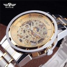 Победитель классический золотые часы Мужчины Скелет механические часы из нержавеющей стали роскошный мужчина часы Montre Homme Военная наручные часы