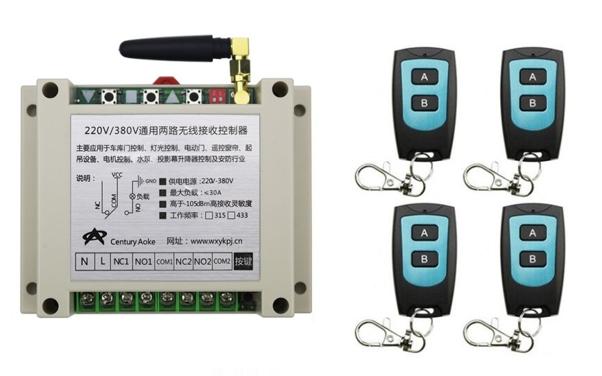 New AC220V 250V 380V 30A 2CH Radio Controller RF Wireless Relay Remote Control Switch 315 MHZ 433 MHZ 4 Transmitter+1 Receiver new ac220v 1ch 1channe rf wireless remote control switch system 1x transmitter 4x receiver 315 433 mhz