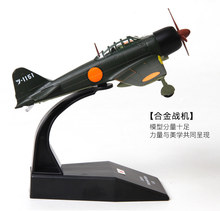 Terebo 1/72 Scale World War II JAPAN Mitsubishi A6M3 Zero Fighter Diecast Metal Plane Model Toy For Gift/Collection(China)